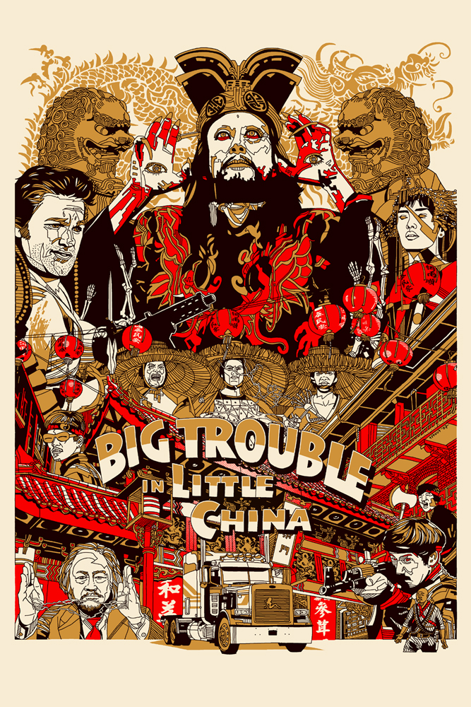 Big Trouble_Tyler Stout