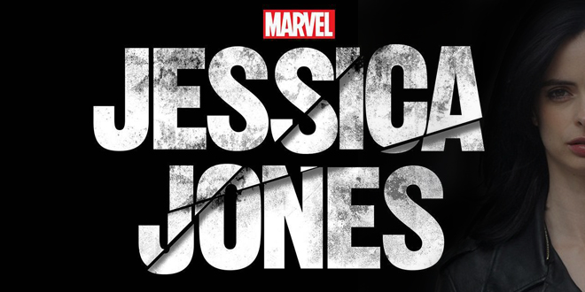 JESSICA JONES MAIN COVER
